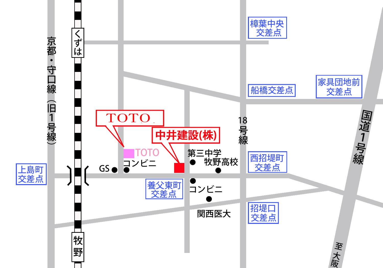 2013年 TOTO枚方ショールーム新春特別企画!!