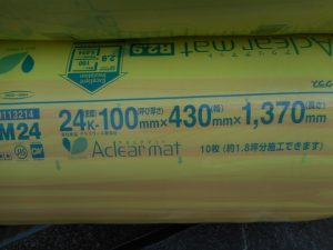 使用断熱材の写真アクリアマット 24K厚100