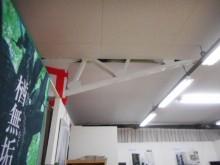 店舗改装 天井部分 施工後