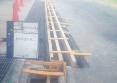 コンクリート型枠施工