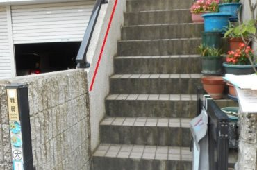外階段 手すり取付前