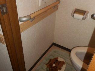 トイレ手摺取付 施工後